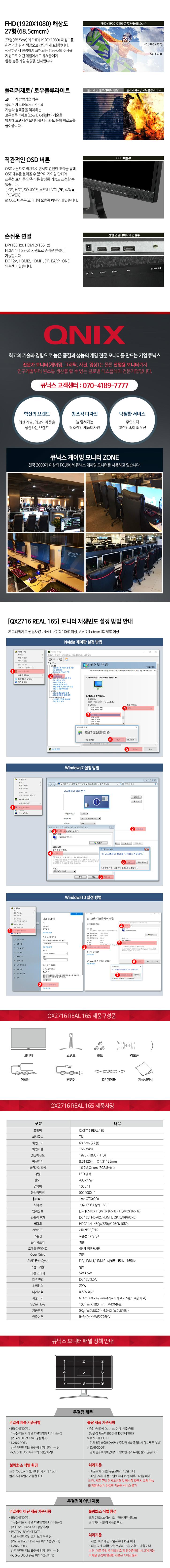 QX2716 REAL 165 (DB)-4.jpg