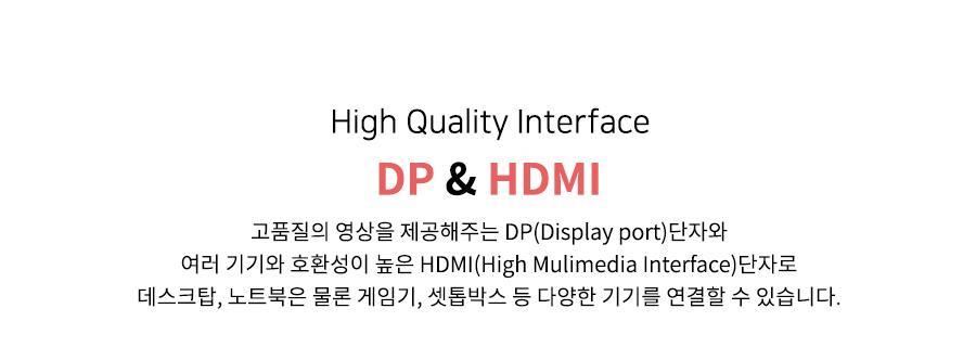 QX322F-180-HDR_25.jpg