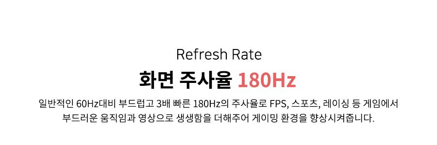 QX322F-180-HDR_03.jpg