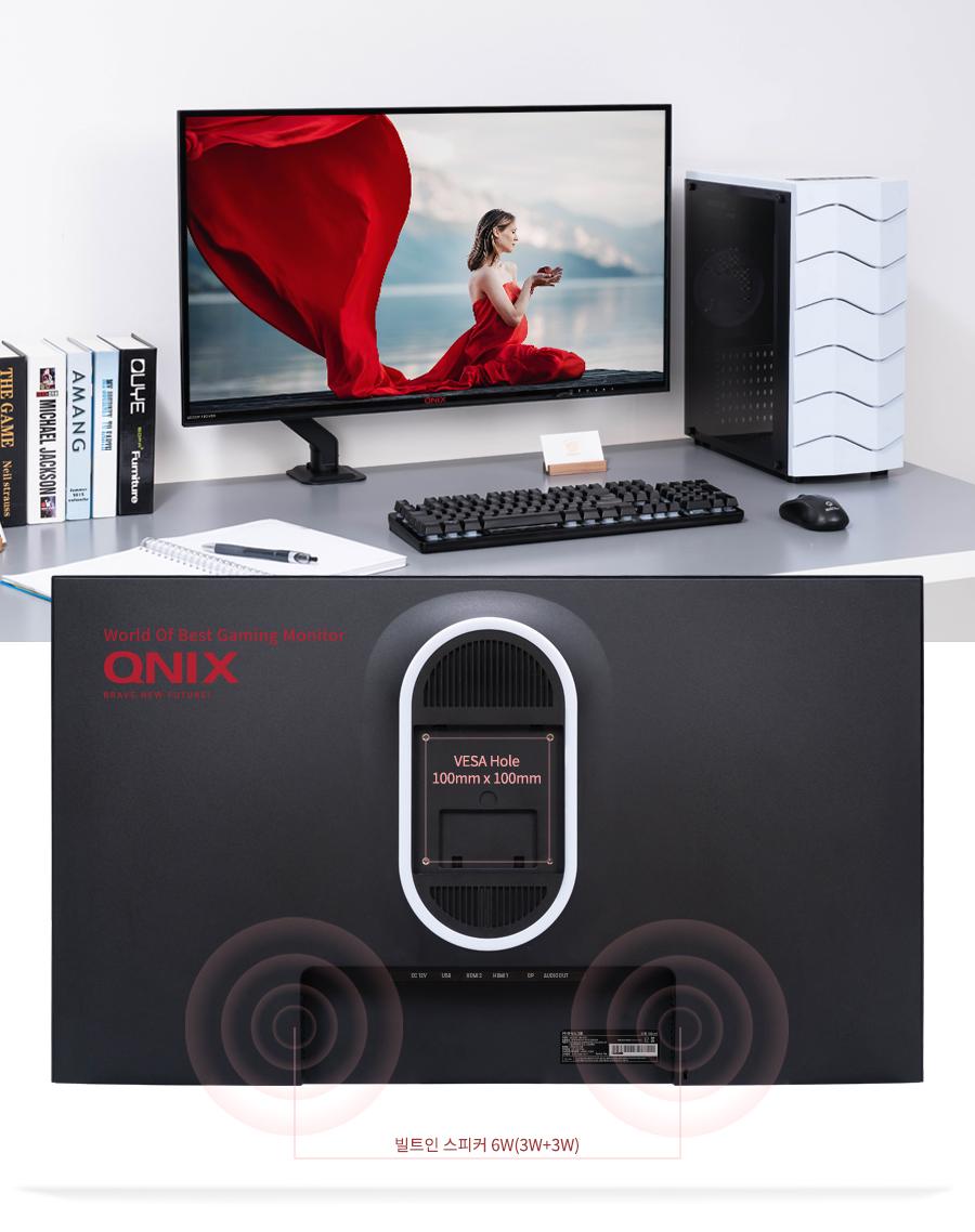 QX322F-180-HDR_28.jpg