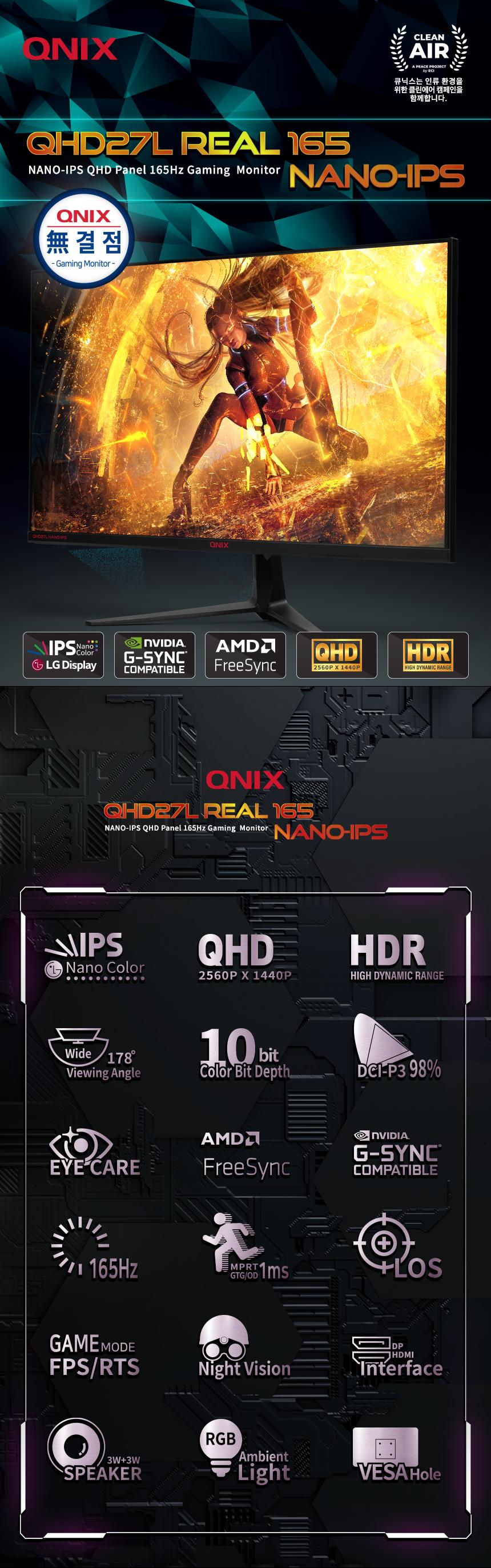 QHD27L-REAL-165-NANO-IPS_z_01.jpg